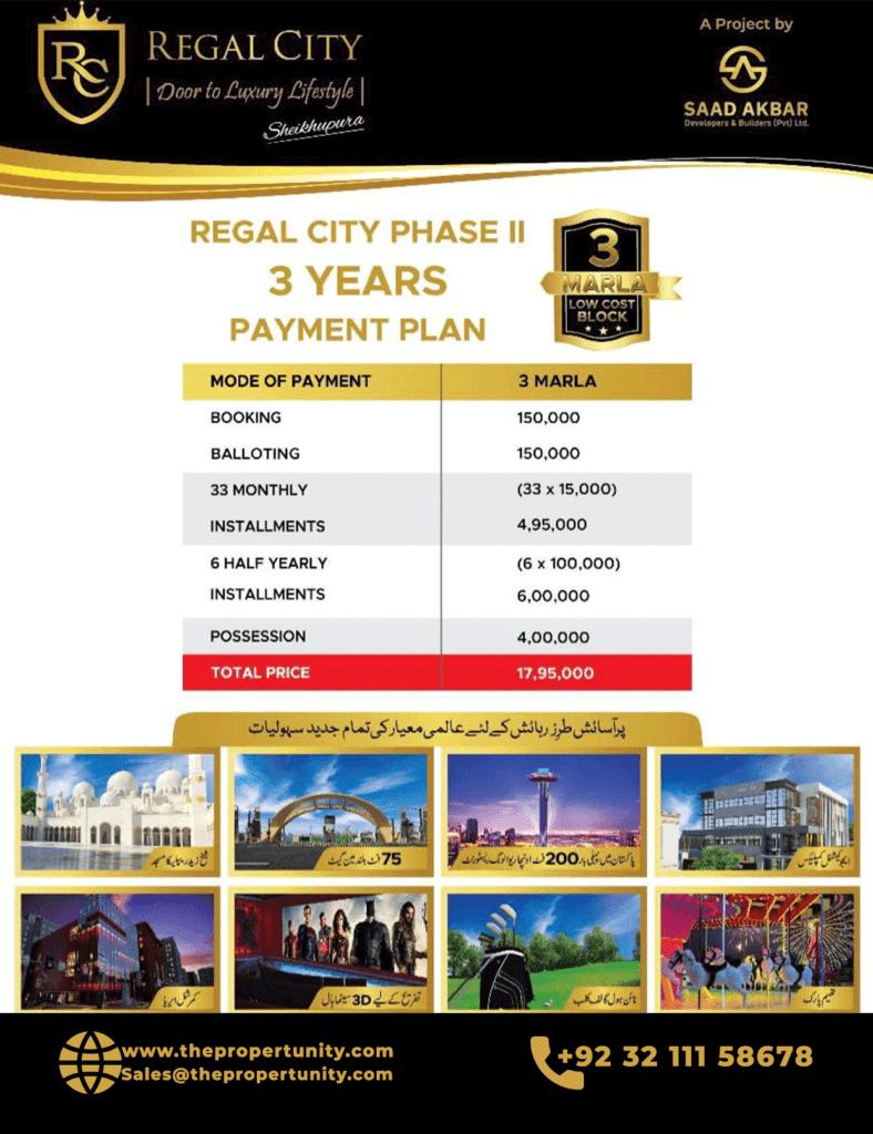 Regal City Sheikhupura Payment Plan